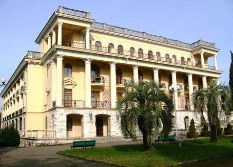 Санаторий имени Дзержинского