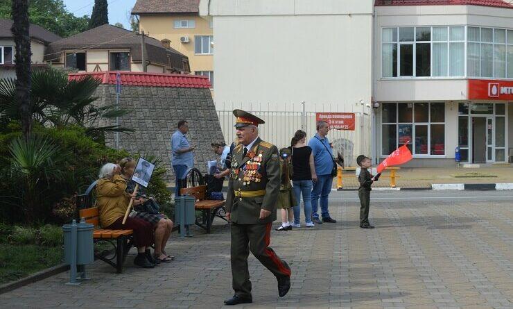 Ветеран 9 Мая