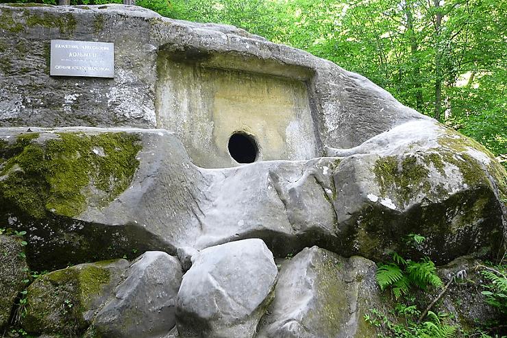 Волконский дольмен I