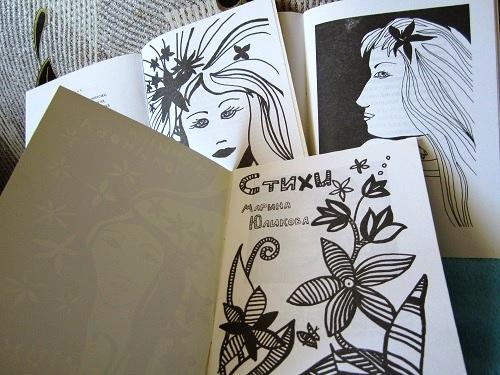 Стихи о детях. Иллюстрации Оксаны Тарасовой