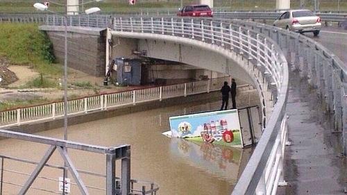 Наводнение в Сочи. Дороги