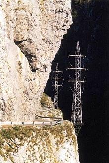 Скальный участок. Фото 2