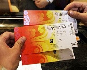 Билеты на Олимпиаду