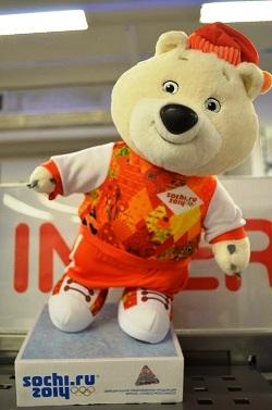 Сувениры Сочи 2014. Белый медведь