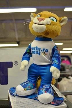 Сувениры Сочи 2014. Леопард