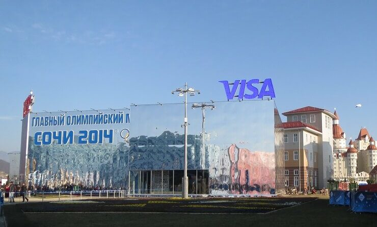 Главный магазин в Олимпийском парке