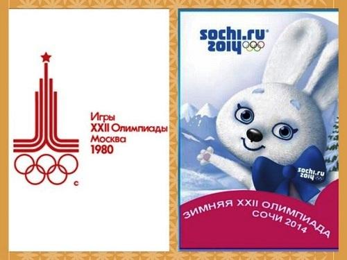 Олимпийское движение. XXII Олимпийские игры