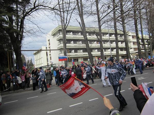 Олимпийский огонь в Адлере. Улица Ромашек