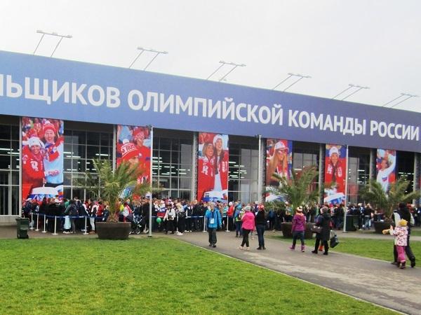 Олимпийский парк. Дом болельщиков России