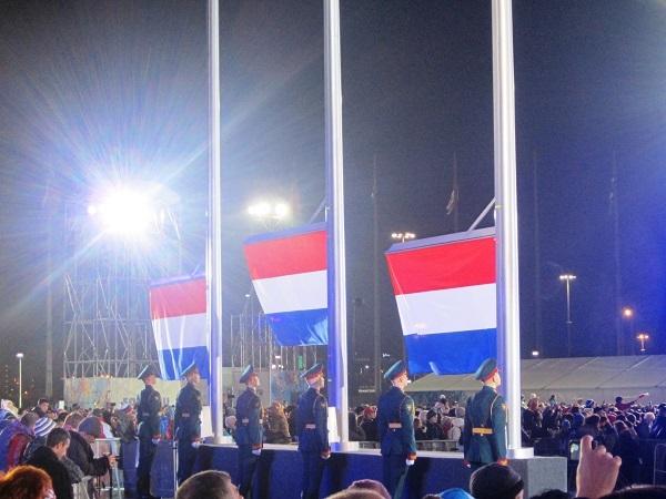 Олимпийский парк. Флаги Нидерландов