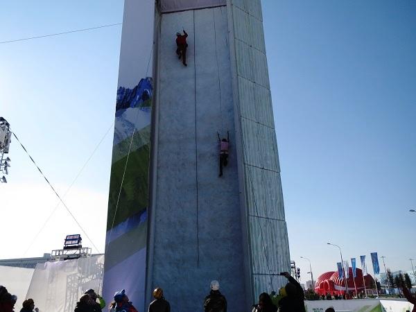 Олимпийский парк. Ледяная скала
