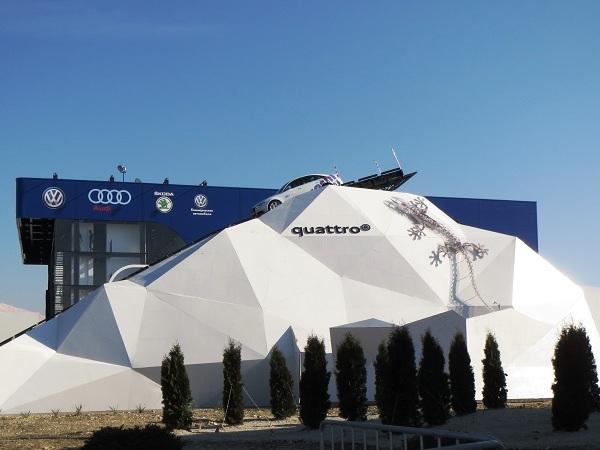 Олимпийский парк. Quattro-gorka