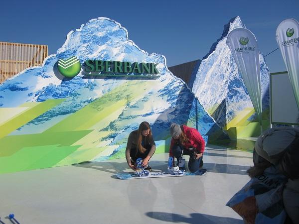 Олимпийский парк. Сноуборд