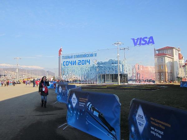 Олимпийский парк.  Visa