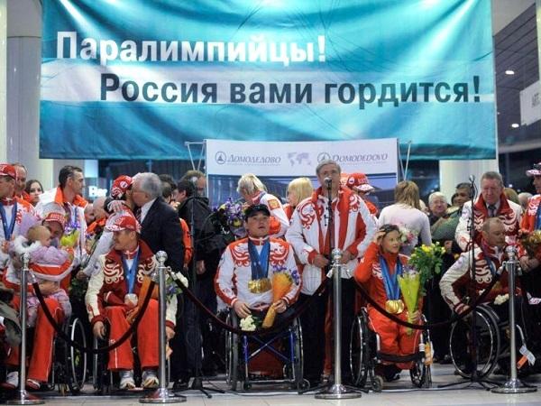 Паралимпийские игры. Россия гордится