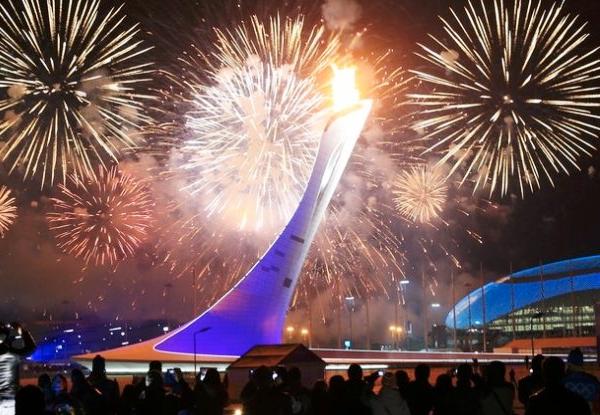 Церемония открытия Паралимпийских игр. Паралимпийский огонь