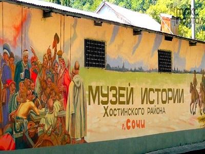 Ночь музеев. Музей истории Хостинского района