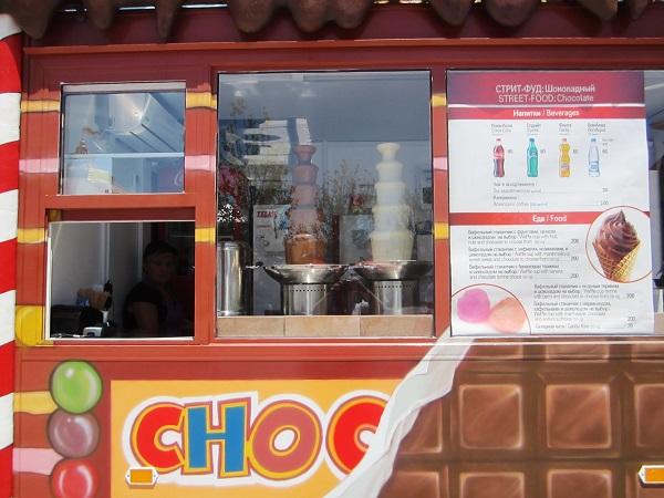 Олимпийский парк, Сочи Парк. Шоколад