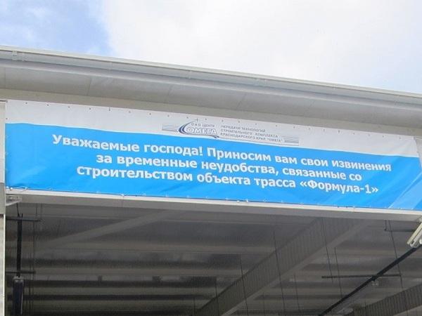 Олимпийский парк в День защиты детей. Объявление