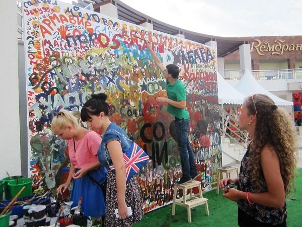 Festival Mandarin Fest. Khudozhniki2