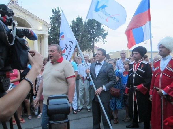 Сочи встречает флаг Всесоюзных хоровых игр.  Анатолий Пахомов