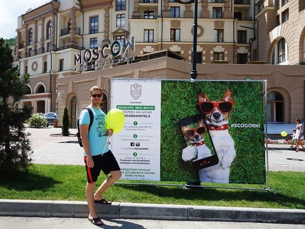 Велопробег Адлер-Красная Поляна. Конкурс эко-фото