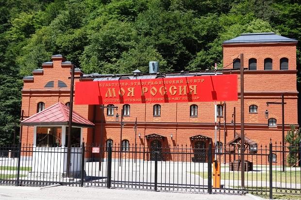 Этнографический парк «Моя Россия». Вход