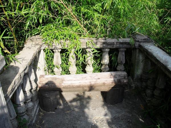 Парк Южные культуры. Скамейка