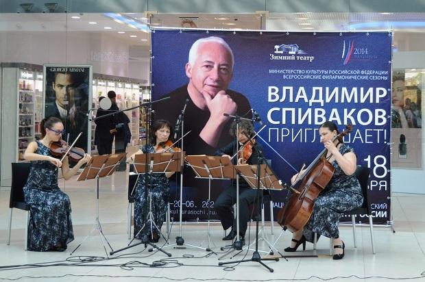 Владимир Спиваков приглашает. Концерт