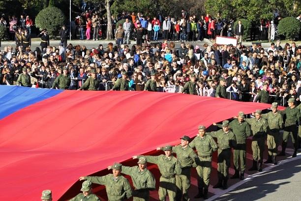 День города Сочи. Самый большой флаг России2