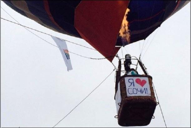 День города Сочи. Воздушные шары2