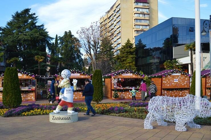 Новогодняя ярмарка на Навагинской
