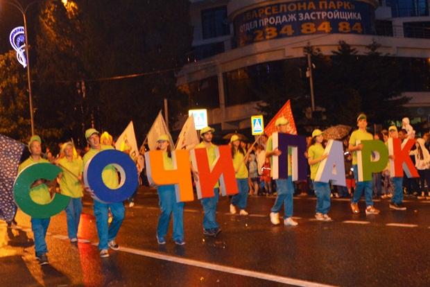 Конкурс карнавальных костюмов в Сочи. Карнавал6
