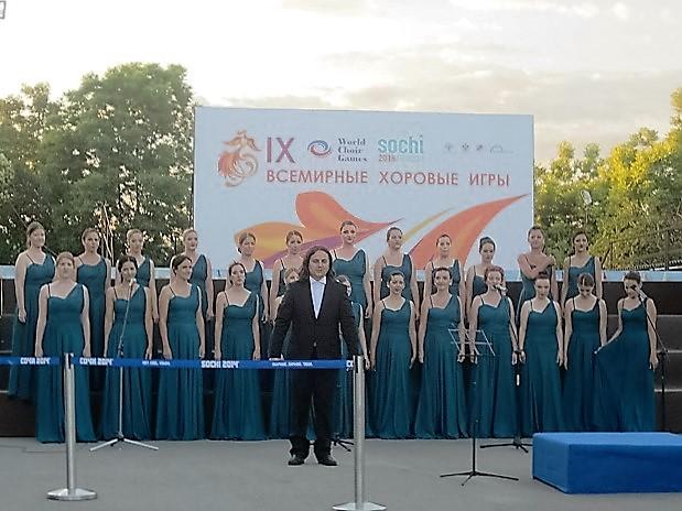 Всемирные хоровые игры. Хор из Боснии и Герцеговины