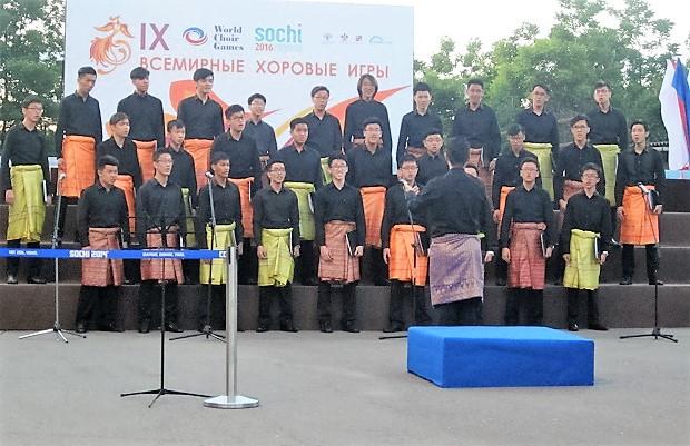 Всемирные хоровые игры. Хор из Малайзии
