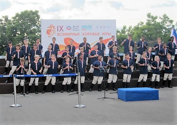 Всемирные хоровые игры. Хор из Южной Африки