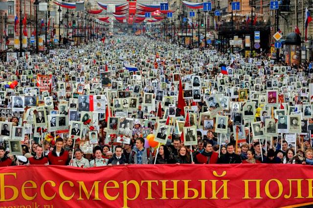 Бессмертный полк в Сочи. Санкт-Петербург