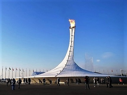Олимпийский парк. Спортивные объекты. Музеи. Олимпийский огонь2