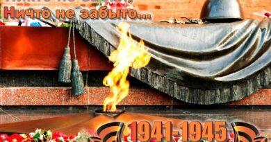 Плакат: Никто не забыт, ни что не забыто...