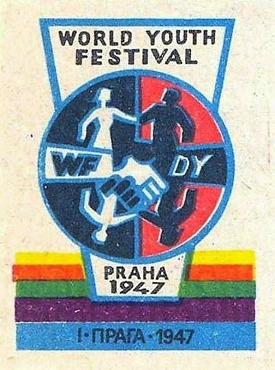 Всемирный фестиваль молодежи и студентов в Сочи1