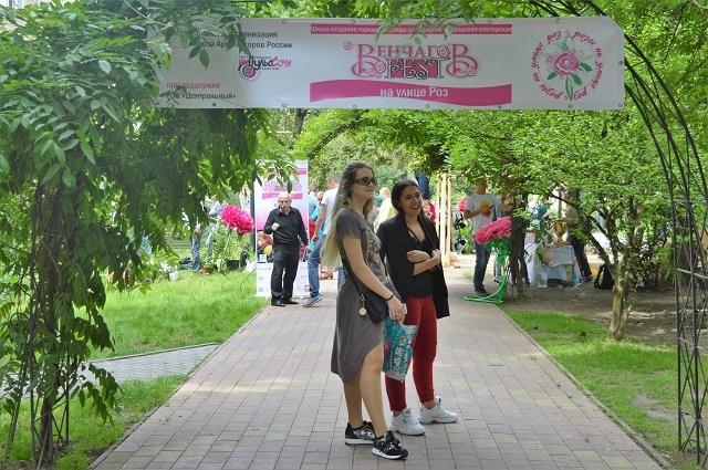 Розы на улице Роз. Фестиваль Венчагов fest2