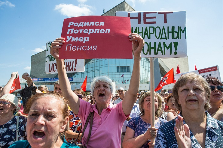 Митинг против повышения пенсионного возраста12