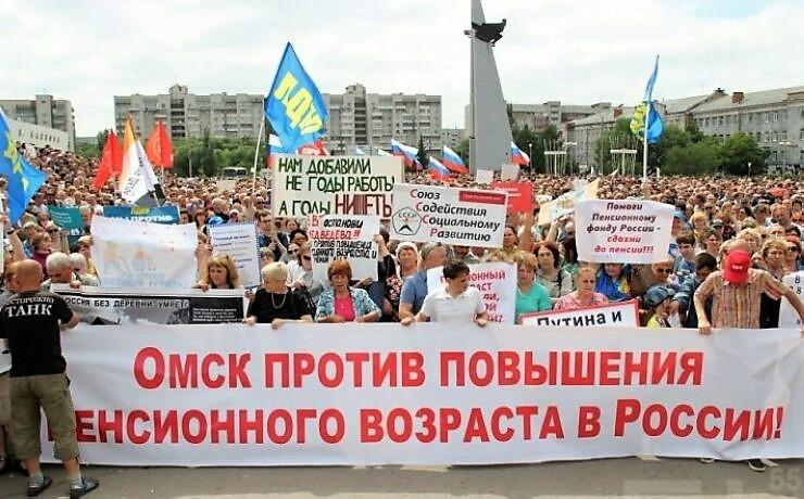 Митинг против повышения пенсионного возраста2