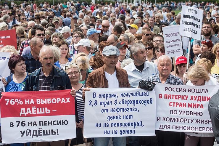 Митинг против повышения пенсионного возраста6