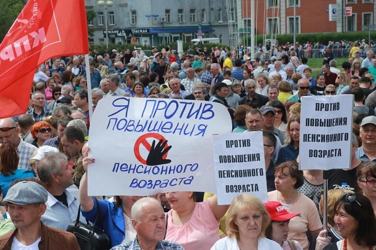 Митинг против повышения пенсионного возраста9