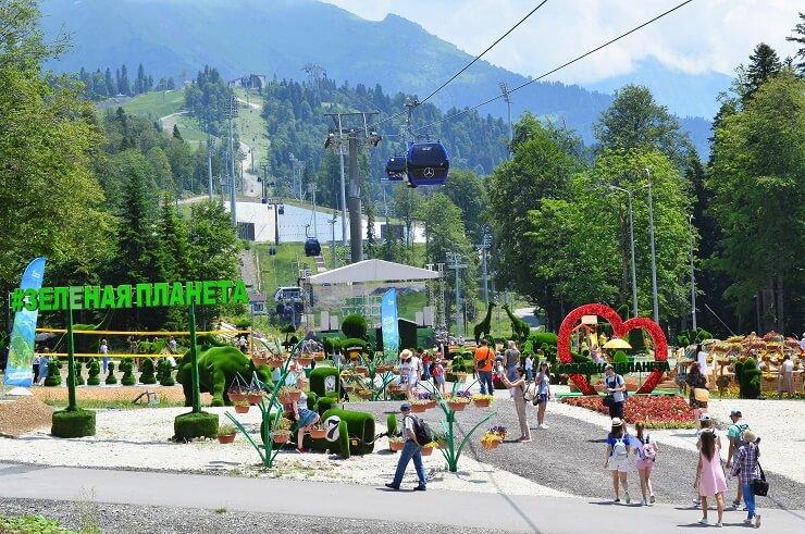 Парк Зеленая Планета