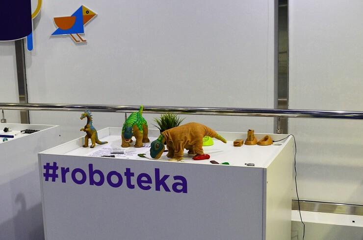 Роботека в Сочи2