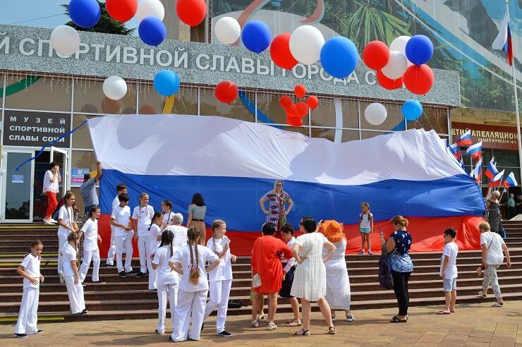 День Флага в Сочи1