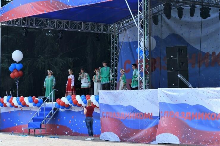 День Флага в Сочи9