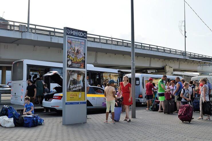 ЖД вокзал Адлер. Лайфхаки1